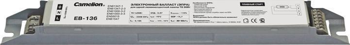 Купить Электронный пускорегулирующий аппарат (ЭПРА) 1х36Вт (ЛЛ-T8) Camelion
