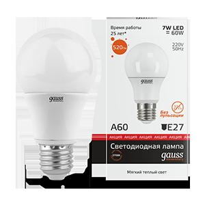 Купить Лампа светодиодная Gauss Elementary 7Вт 230В 23217А теплый-белый