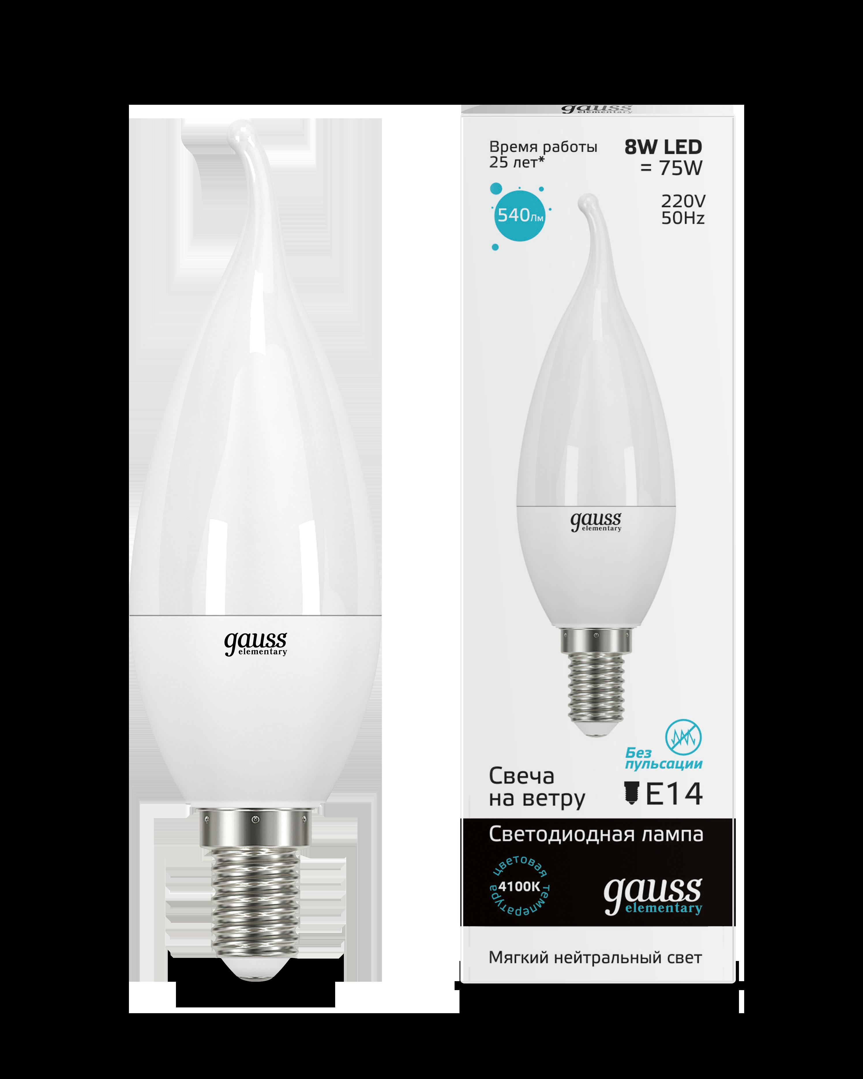 Купить Лампа светодиодная Gauss Elementary 34128 Е14 8Вт 230В свеча на ветру холодный-б