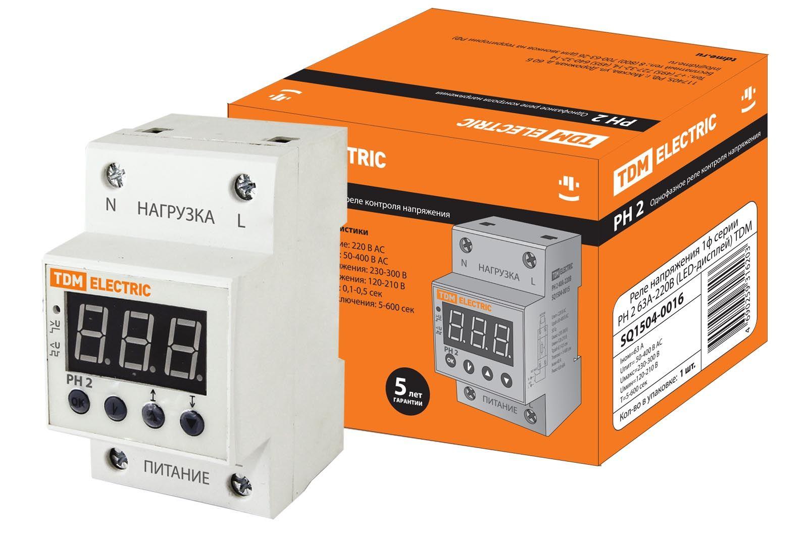 Купить Реле контроля напряжения РН 2 63А-220В (LED-дисплей) TDM, TDM ELECTRIC