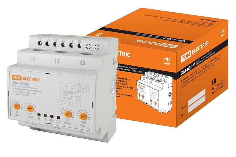 Купить Ограничитель мощности ОМ-630М 5/50-3Н-01 (3ф, 5-50кВт, 4мод, сумм. расчет, с рел, TDM ELECTRIC