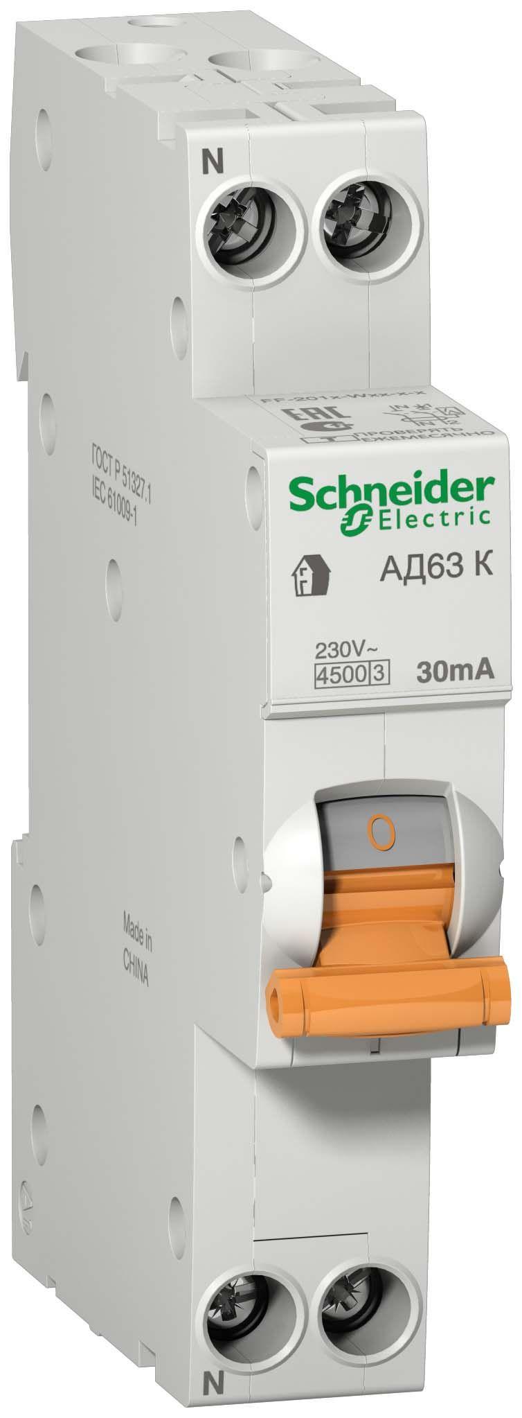 Купить Дифференциальный автомат 1пол.+N 10А 30мА 4, 5kA K Domovoy Schneider Electric