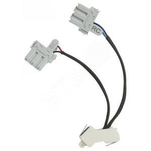 Купить Дополнительные контакты сигнализации для автоматического выключателя серии Прото, Контактор, Россия
