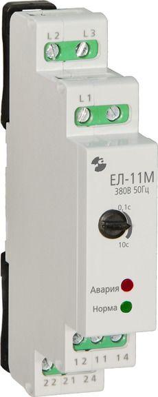 Купить Реле контроля 3-фаз. напряжения ЕЛ-11М 380В АС, Реле и Автоматика