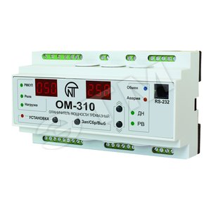 Купить Ограничитель мощности ОМ-310 трехфазный Новатек-Электро, Россия