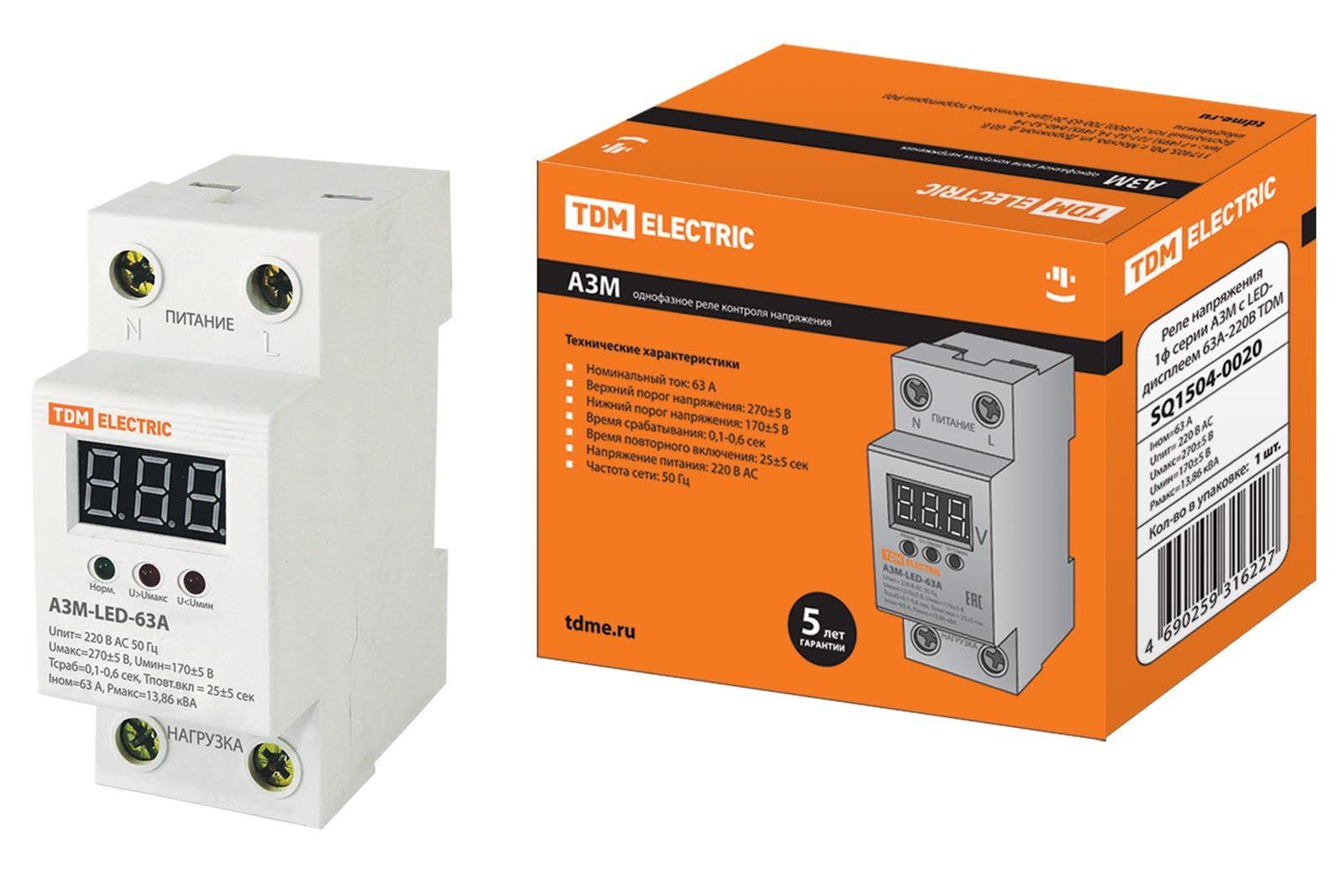 Реле контроля напряжения АЗМ LED-63А-220В TDM, TDM ELECTRIC  - Купить