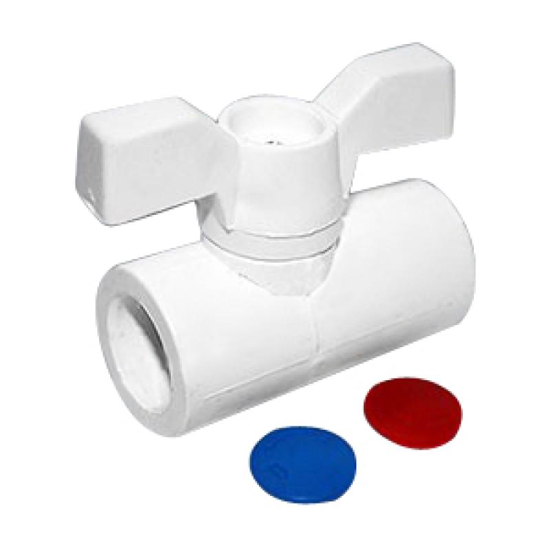 Купить Кран шаровой PPR белый 50 (8608) FDplast