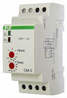 Купить Ограничитель мощности однофазный ОМ-3 (0, 5-5 кВА), 220 В, Евроавтоматика ФиФ