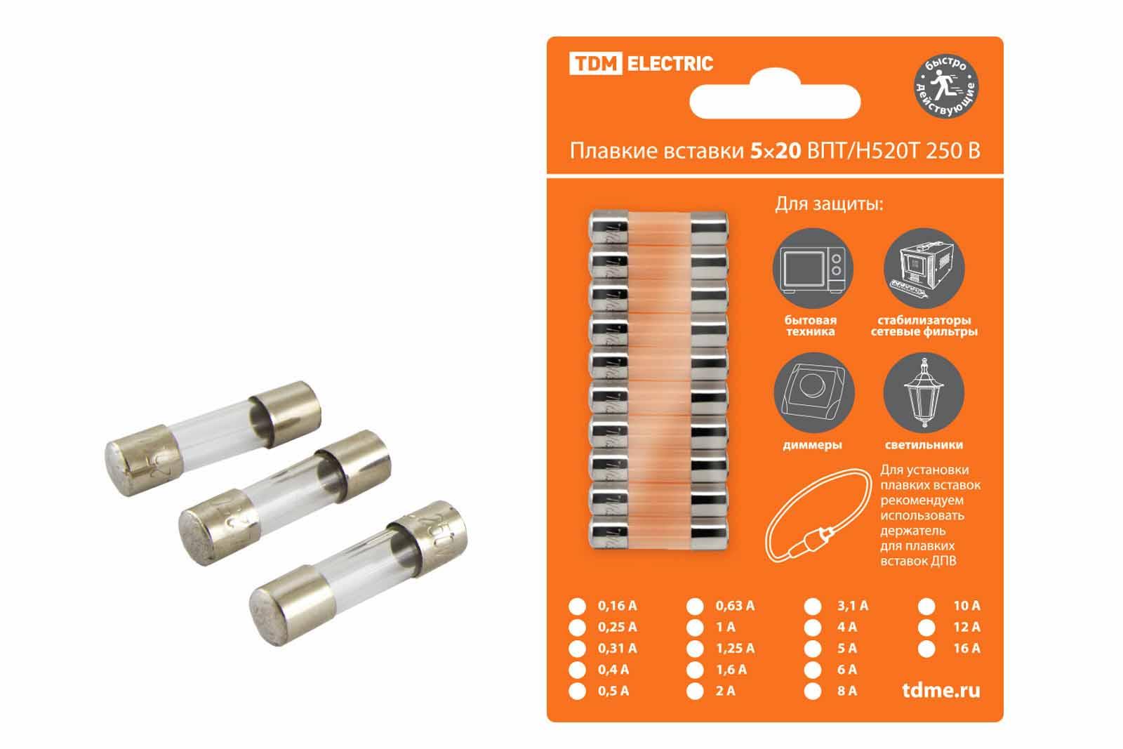 Купить Плавкая вставка 5х20 ВПБ6-3 0, 315А 250В (блистер 10 шт) TDM, TDM ELECTRIC