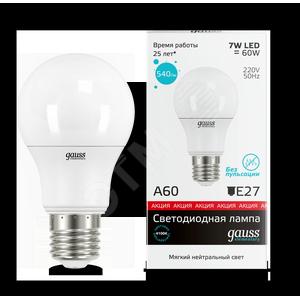 Купить Лампа светодиодная LED 7вт 230в Е27 белый Gauss Elementary Gauss, Китай