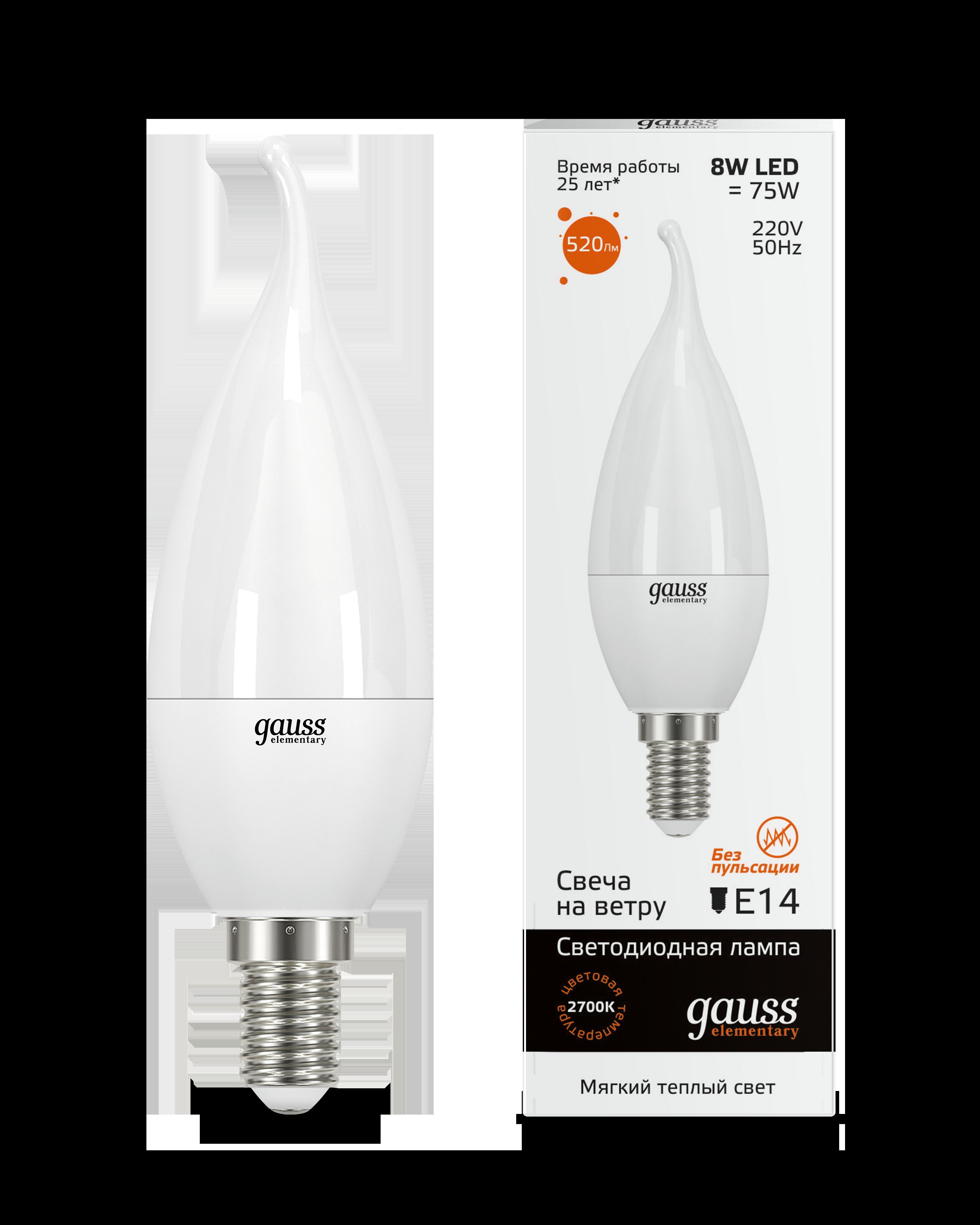 Купить Лампа светодиодная Gauss Elementary 34118 8Вт 230В Е14 свеча на ветру, теплый-бе