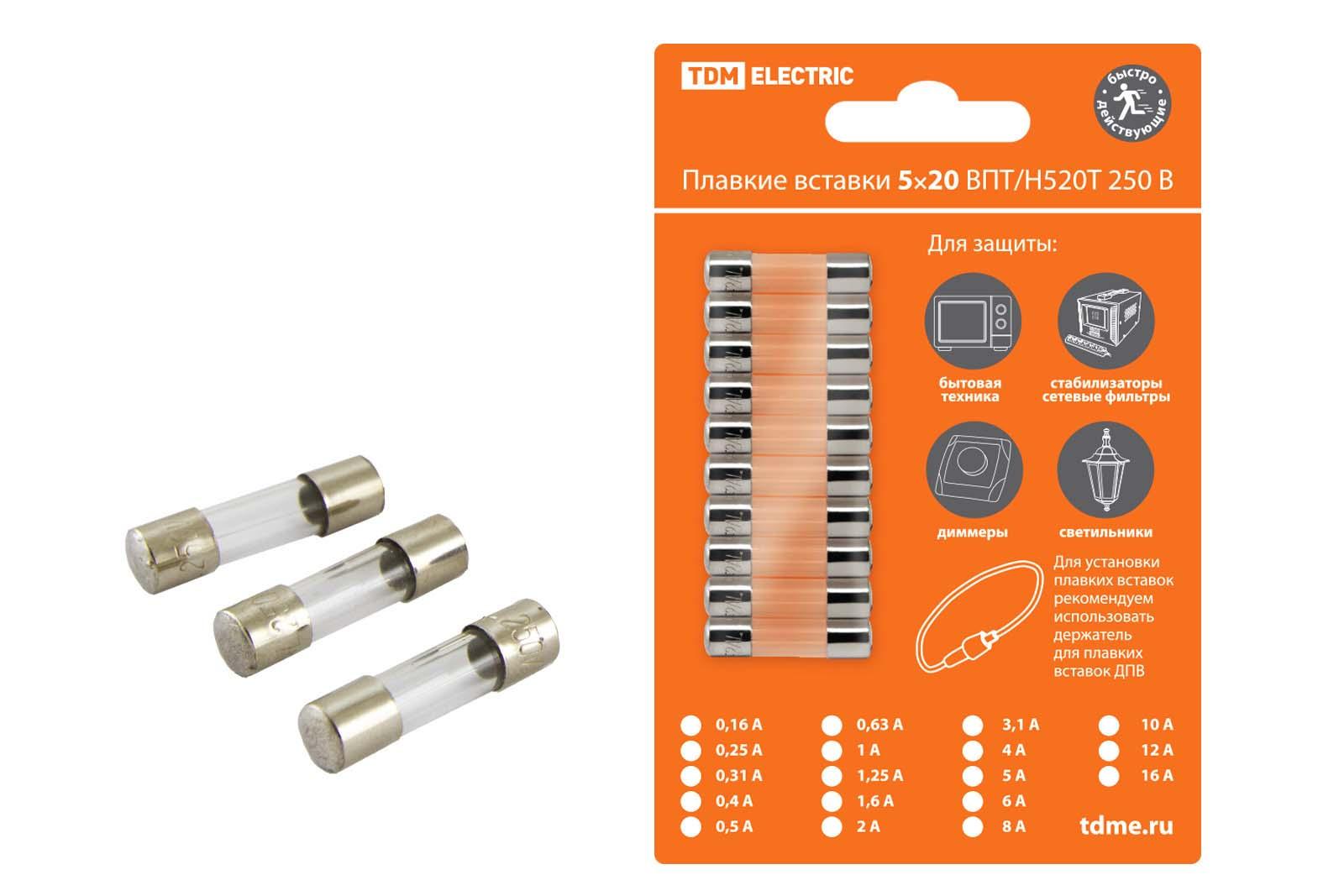 Плавкая вставка 5х20 ВПБ6-1 0, 16А 250В (блистер 10 шт) TDM, TDM ELECTRIC  - Купить
