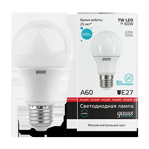 Купить Лампа светодиодная Gauss Elementary 23227А 7Вт 230В холодный-белый