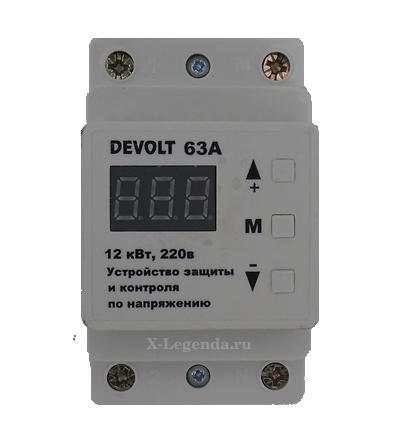 Устройство защиты Devolt-63А (реле контроля 1-фаз. напряжения), 63А АС1, Вектор (Белгород)  - Купить
