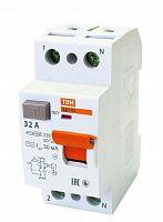Купить Устройство защитного отключения 2-пол. 32А 30мА ВД1-63 TDM, TDM ELECTRIC