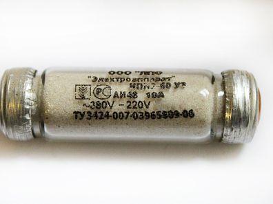 Купить Вставка плавкая НПН2 10А Электроаппарат ЛПО