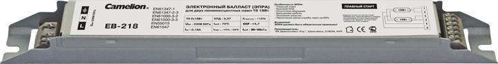Купить Электронный пускорегулирующий аппарат (ЭПРА) 2х18Вт (ЛЛ-T8) Camelion