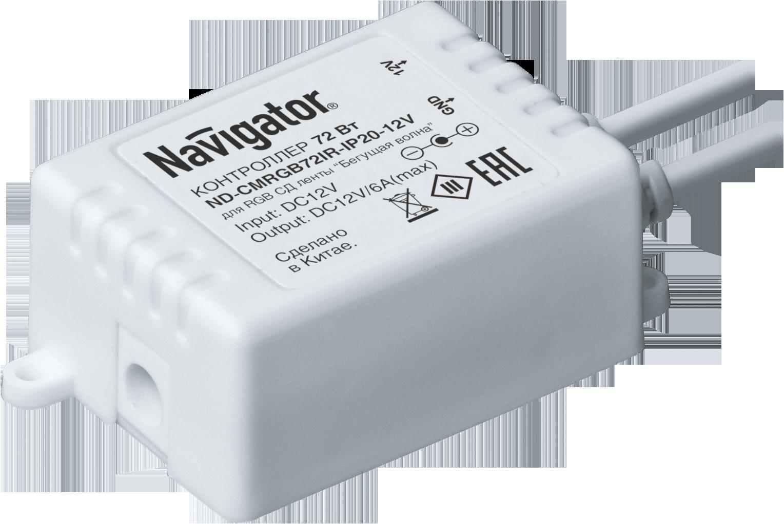Купить Контроллер для светодиодной ленты БЕГУЩАЯ ВОЛНА + ДУ IP20 72 Вт 63х35х22 Navig, Navigator