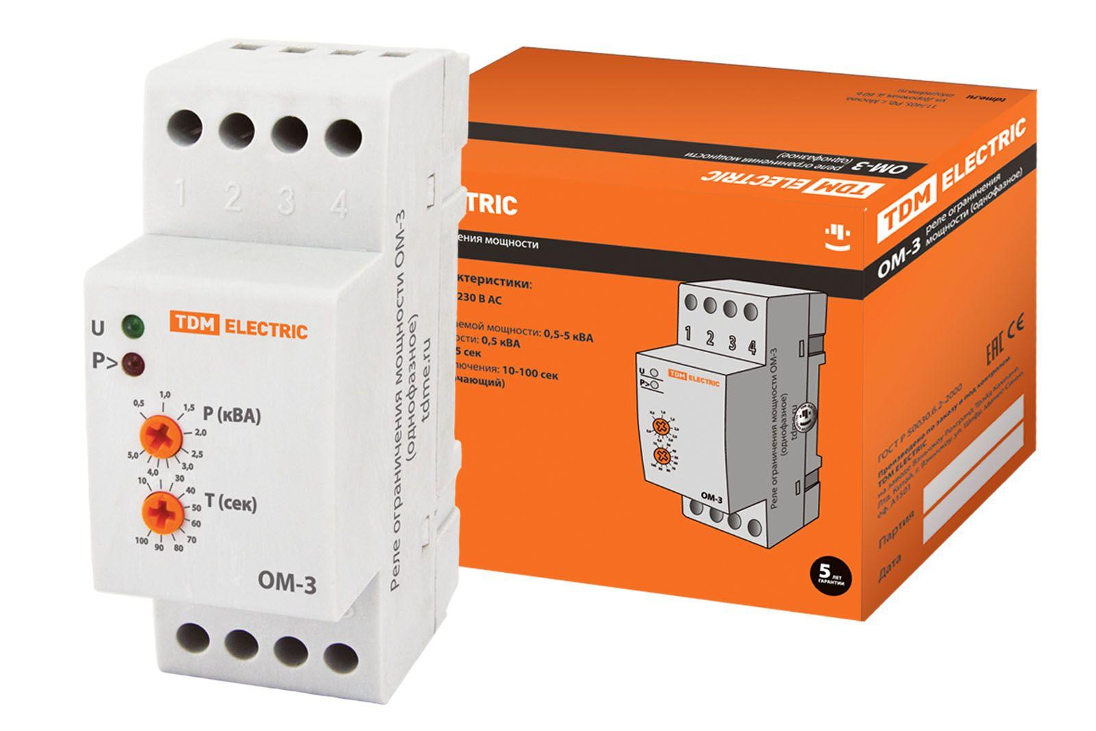 Купить Ограничитель мощности ОМ-3 16А, 230В, 0, 5-5кВА на DIN-рейку TDM, TDM ELECTRIC