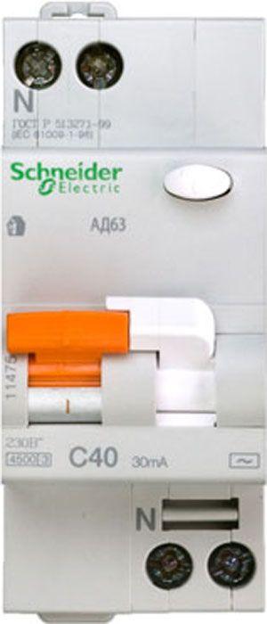 Купить Дифференциальный автомат 1пол.+N 40А 30мА 4, 5kA Domovoy Schneider Electric